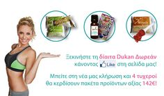 Get on facebook page to participate in the contest! Μπειτε στην σελιδα για να συμμετεχετε στον διαγωνισμο της dukanproducts.com www.facebook.com/pages/dukanproducts/107193696105867 #diagwnismos #competition #contest #diet #dukanproducts