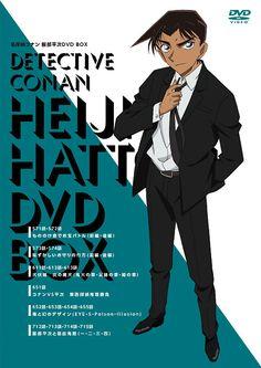 Heiji Hatori Detective Conan Ran, Manga, Heiji Hattori, Detective Conan Wallpapers, Gosho Aoyama, Kaito Kid, Magic Kaito, Case Closed, Nihon