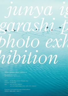 Japanese Poster: Junya Igarashi Photo Exhibition. Takashi Kamada. 2013