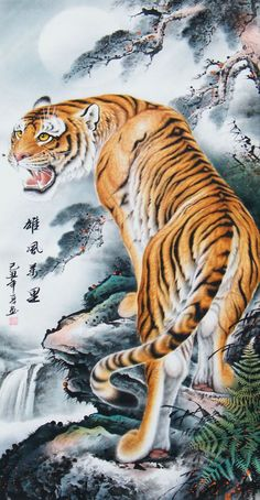 Large-Painting-Wall-Art-Home-Decoration-Framed-Picture-tiger-hill-diagram-Chinese-Famous-Traditional-Painting.jpg (750×1444)