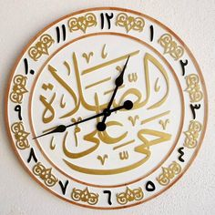 Clock Face Printable, Clock Numbers, Islamic Wall Art, Wood Clocks, Islamic Art Calligraphy, Wood Carving, Wood Art, My Etsy Shop, Iranian Art
