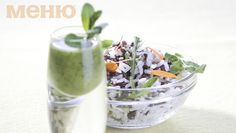 Rise salad with herbs