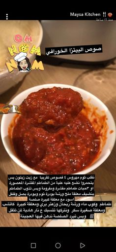 Baby Food Recipes, Cooking Recipes, Coffee Drink Recipes, Arabian Food, Cookout Food, Food Wallpaper, Food Test, Cooking Light, Light Recipes