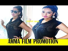 Hot Kannada Star Ragini Dwivedi's Interview For Her Upcoming
