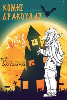 Σχέδια του θεάτρου σκιών και διάφορα άλλα σχέδια για κατασκευές από μικρούς και μεγάλους!   #θέατροσκιώναδημοτικού #θέατροσκιώνκατασκευές #χαρτοκοπτικήγιαπαιδιά #χαρτοκοπτική #κατασκευέςγιαπαιδιά #puppetsforkids #puppetsforkidstomake #forkidscraftseasy #forkidsdiy #ζωγραφικηγιαπαιδιασχεδια #ζωγραφικηγιαπαιδια #diyγιαπαιδια #dracula Dracula, Movie Posters, Movies, Films, Film Poster, Bram Stoker's Dracula, Cinema, Movie, Film