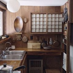 The home and studio of George Nakashima