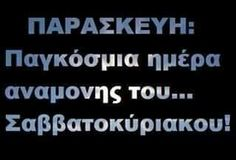 Greek Love Quotes, Funny Greek Quotes, Funny Quotes, True Words, Funny Posts, Picture Quotes, It Hurts, Jokes, Wisdom