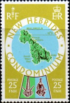 1977 New Hebrides Islands Fine Mint SG 246 Scott 242 Condition Fine MNH Only one post charge applied on multipule purchases Details Quality British