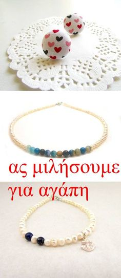 ευζην Creations Hoop Earrings, Blog, Jewelry, Fashion, Moda, Jewlery, Jewerly, Fashion Styles, Schmuck
