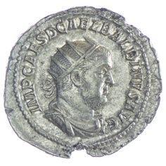 Balbinus Antoninian, Av: IMP CAES D CAEL BALBINVS AVG drapierte, gepanzerte Büste mit Strahlenkrone nach rechts, Rv: CONCORDIA AVGG zwei Hände im Handschlag