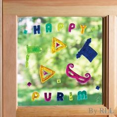 """Happy Purim"" Decorations!  $3.99"