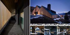 <a New View, Desktop Screenshot, Villa, Architecture, Arquitetura, Villas, Architecture Design