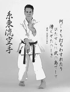 Resultado de imagen de mawashi uke