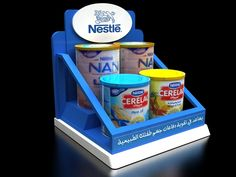 CERELAC COUNTER TOP on Behance