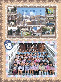 2013夢ふぉとアルバム大賞