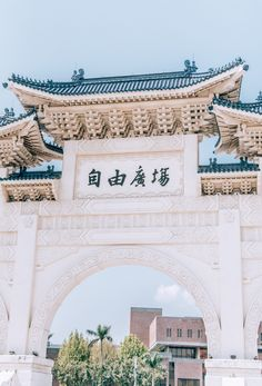 Thinking of traveling to Taipei? Check out my travel guide for the BEST 3 day weekend of things to do in Taipei! This trip will be unforgettable. Countries Around The World, Around The Worlds, Taipei Travel, Stuff To Do, Things To Do, Weekend Trips, Travel Guide, Taj Mahal, Asia