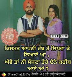 Jokes Quotes, Sad Quotes, Desi Love, Punjabi Jokes, Ammy Virk, Punjabi Love Quotes, Girl Attitude, Love Songs Lyrics, Beautiful Smile