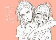 Image about manga in Couple by Wendy on We Heart It Manga Art, Manga Anime, Anime Art, Manga Love, Anime Love, Manhwa, Daytime Shooting Star, Tsubaki Chou Lonely Planet, Hirunaka No Ryuusei