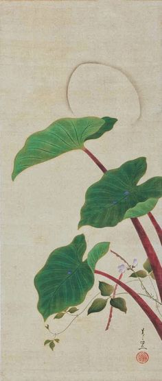 鈴木其一 Kiitsu Suzuki, Japan. Lotus leaves. Japanese hanging scroll. Nineteenth century. Late Edo period.