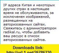 EL PEQUENO LIBRO ROJO DE LAS MEJORES RESPUESTAS EN VENTAS LAS 99.5 MEJORES RESPUESTAS PARA VENDER MAS Y GANAR DINERO. (9788483223659) JEFFREY GITOMER , ISBN-10: 8483223651  , ISBN-13: 978-8483223659 ,  , tutorials , pdf , ebook , torrent , downloads , rapidshare , filesonic , hotfile , megaupload , fileserve
