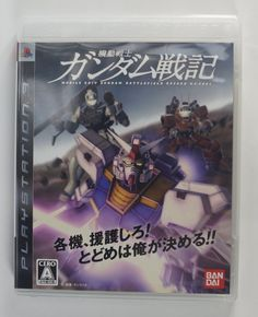 #PS3 Japanese :  Kidou Senshi Gundam Senki Record U.C. 0081 BLJS-10050 http://www.japanstuff.biz/ CLICK THE FOLLOWING LINK TO BUY IT ( IF STILL AVAILABLE ) http://www.delcampe.net/page/item/id,0374127520,language,E.html