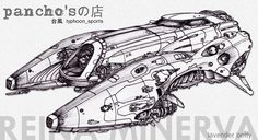 concept ships: Concept ship drawings by Erich Darmali