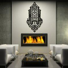 islamic wall art | Islamic Muslim art , Islamic Calligraphy (Allah) Wall sticker kit24 ...