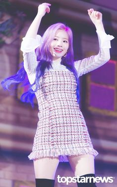 Yes or yes showcase dahyun Kpop Girl Groups, Korean Girl Groups, Kpop Girls, Stage Outfits, Kpop Outfits, Nayeon, Twice Dahyun, Twice Kpop, My Princess