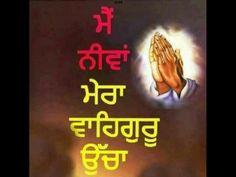 Shri Guru Granth Sahib, Nanak Dev Ji, Gurbani Quotes, Indian Quotes, Punjabi Quotes, Religious Quotes, Quotes About God, Faith, Thoughts