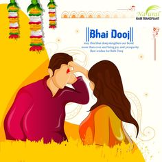 Natural Hair Transplant wishes you and your family a Happy Bhai Dooj! May this special day enhance and nurture the bonds of love, care and beyond with your loved ones.  #BhaiDooj #Diwali #FestivalOfLights #Diyas #FestiveSeason #IndianFestivals #DiwaliContest #DiwaliCelebration #ContestAlert #Game #PlayAndWin #HairConsultation #HairProblems #HairAndScalp #HairSolutions #HealthyHair #Hair #Scalp #nht #nhtindia #NaturalHairTransplant Facial Hair Transplant, Hair Transplant In India, Hair Transplant Surgery, Diwali Celebration, Hair Scalp, Painted Clothes, Indian Festivals, Hair Restoration, Healthy Hair