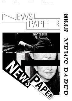 News Paper - Seita Kobayashi