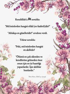 Ramadan Mubarak, Hadith, Someone New, Allah Islam, Morals, Islamic Quotes, Muslim, Death, Age