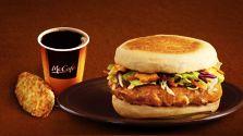 原味板烧鸡腿麦满分餐  | McDonald's China