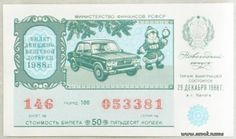 Вещи времен СССР (очень много фото) - Hukutozzz   Дневники.Ykt.Ru