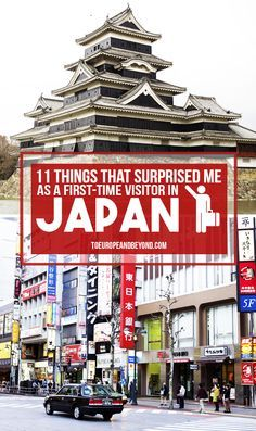Japan is a land of surprises: find out what I wish I'd known before I got there http://toeuropeandbeyond.com/first-time-in-japan-11-things-that-surprised-me/ #Japan #travel