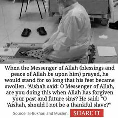 Oh Allah, Religion, Hadith Of The Day, Islam Women, Thought For Today, Peace Be Upon Him, Prophet Muhammad, Islamic Pictures, Deen