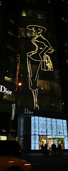 Dior flagship store on 57th street New York City.