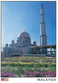 From Malaysia. It's kinda rare to get something from a neighboring country. Postcards, Taj Mahal, Country, Gallery, Building, Travel, Viajes, Rural Area, Buildings