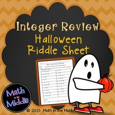 This riddle sheet is a fun way to review all integer operations this October!  Just $1
