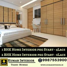 """Kumar Interior –  Specialized in Residential Interiors!!  """"Interiors that change your lifestyle""""    Home Interior Designers in Thane – Mumbai  Introduction  We are redefining the interior design business in Thane by bringing you high end design and build services at affordable Cost """"without compromising on the quality of work"""""""