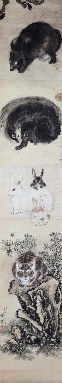 Kawanabe Kyosai 1878 Japanese Drawings, Japanese Artists, Illustrations, Illustration Art, Hokusai, Japan Painting, Japan Art, Animal Paintings, Portraits