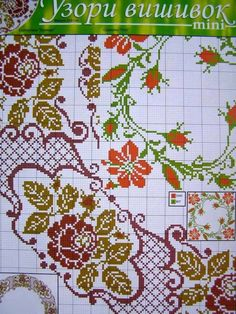 Cross stitch Ukrainian Embroidery Flower Patterns for Tablecloth Pillow Napkin 7 Embroidery Flowers Pattern, Folk Embroidery, Flower Patterns, Cross Stitch Embroidery, Cross Stitch Patterns, Bargello, Needlepoint, Needlework, Tapestry