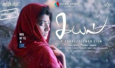 When is #Kayal releasing?  Read More - http://tamilcinema.com/when-is-kayal-releasing/