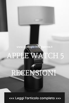 #applewatch #recensioni #amazonrecensione #amazonrecensioni #amazon Apple Watch Series, Smartwatch, Amazon, Smart Watch, Amazons, Riding Habit