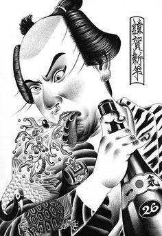 Artist Shohei Otomo    '' 謹賀新年2014'' Pen on paper.