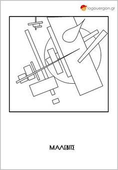 Τα σχήματα του Καζιμίρ Μαλέβιτς Kazimir Malevich, Math Art, Kandinsky, Home Schooling, Colouring Pages, School Projects, Art Education, Art History, Outline
