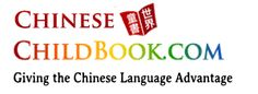 Company sells books etc. to help children learn Chinese. There are free coloring pages about Chinese holidays at this link