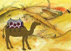 Desert-Poster Web Design India, India Website, Portfolio Website, Moose Art, Poster, Animals, Animales, Animaux, Animal
