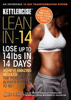 Kettlercise Lean In 14 DVD Review - having used a number of different kettlebell workouts, what did I make of this one? Did it have anything new to offer? Did it live up to its claim?