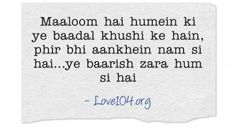 romantic sms romantic shayari love shayari hindi shayari